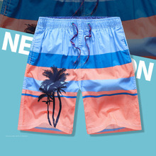 цена на Mens Hawaiian Swim Trunks Coconut Palm Tree Beach Board Shorts with Drawstring Swimwear Bathing Suits Quick Dry Cotton Beachwear
