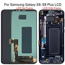 חדש סופר AMOLED לסמסונג גלקסי S8 LCD עם מסגרת S8 G950 G950F LCD תצוגת S8 בתוספת G955 G955F LCD מסך מגע Digitizer