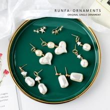 Fashion Irregular Pearl Dangle Earring for Women Korean Heart Pendant Baroque Style Drop Prom Birthday Present Jewelry