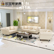 china 2017 latest design 7 seater 3 2 1 1 sofa livingroom Furniture post modern new classical Soft genuine leather sofa set W38A(China)