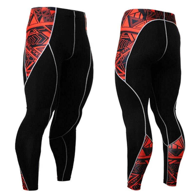 Компрессионные брюки для фитнеса