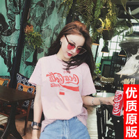 Summer retro finishing hole cola letter print pink short-sleeve T-shirt female loose o-neck top