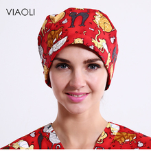 Viaoli Surgical cap animal printing polyester – cotton home suitable for doctors nurses cap hyacinth cap beauty cap naughty cats