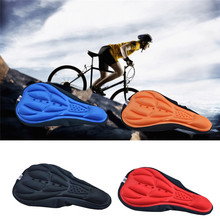 Outdoor bicycle accessories saddle 3D soft seat thick set gel silicone pad cycling ultra light cushion cover