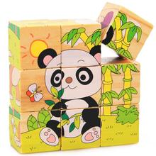 9Pcs/Set 3D Puzzle Wooden Toys Six Sides Animal Pattern Wood Cube Jigsaw Puzzles Toys for Children Educational Toys Random Send
