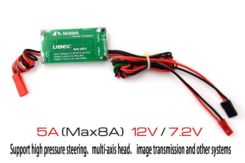 MateK Helicopter / multi-rotor / FPV video transmission BEC 2-6S input dual-output 12V / 7.2V 5A