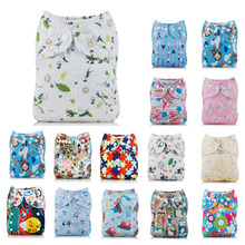 Baby Cloth Diapers  Adjustable Boy Girl Newborn Washable Waterproof Reusable Nappies for Newborn