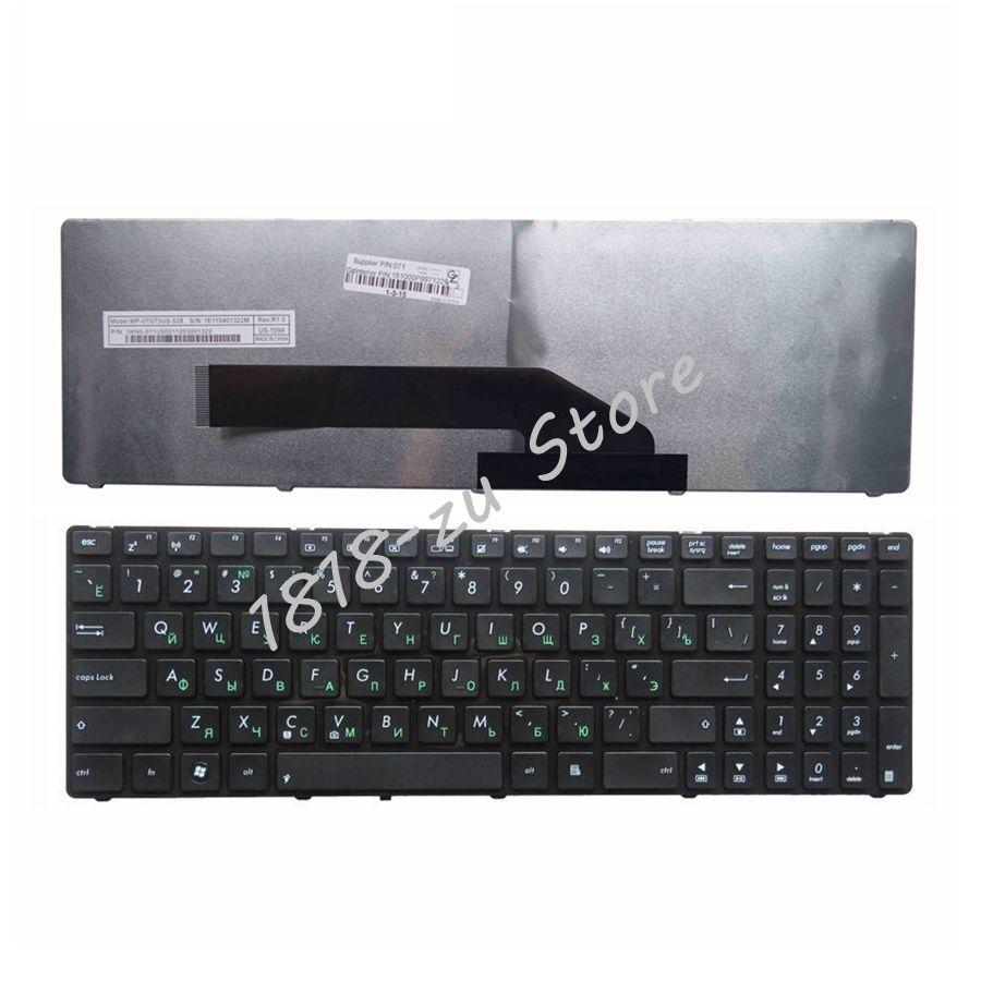 New RU Russian BLK keyboard for ASUS MP-09Q33SU-528 MP-09Q33SU-5282 9J.N2J82.C0R