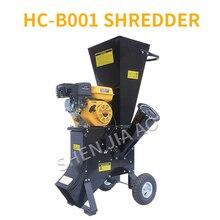 13 лошадиных сил сельскохозяйственный садовый Шредер/CXC-707 передвижной бензиновый Шредер/машина для дробления древесины с использованием масла 1 шт
