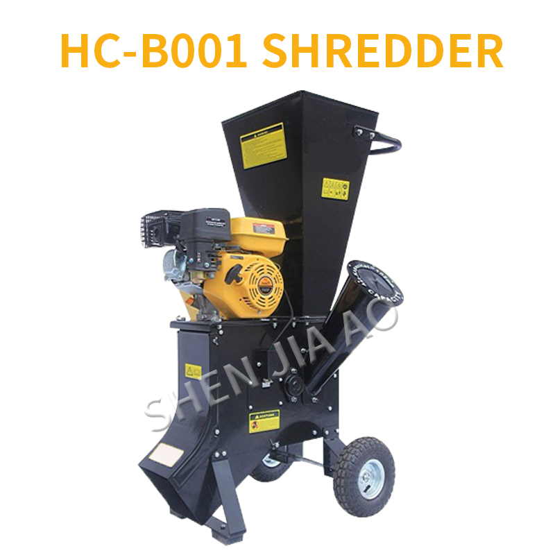 13 Horsepower Agricultural Garden Shredder / CXC-707 Movable Petrol Wood Shredder / Wood Chipper Machine Use Oil 1PC