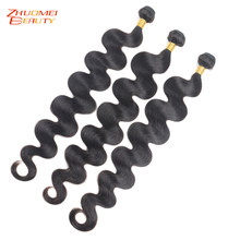 Body Wave Human Brazilian Hair Weave Bundles 30 32 34 36 38 Inch 40 Inch Bundles Long Length Remy Hair Weaving 1/3/4PCS(China)
