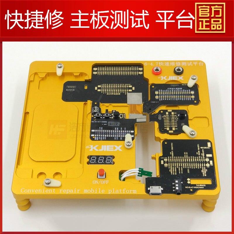bilder für Handy tester lcd tester repair tool für iphone 6 4.7