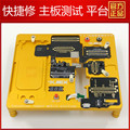 mobile phone tester LCD tester repair tool for iphone 6 4.7