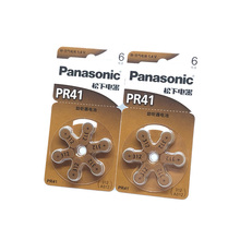 12pcs/lot Panasonic PR41 Hearing Aid Battery 7.9MM*3.6MM 312 Deaf-aid Cochlear Button Coin Cell Batteries Audiphone (2cards)