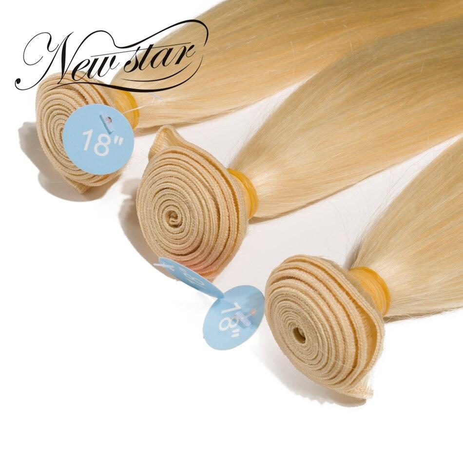NY STAR 3 stycken Rak Bundlar 613 Blond Brazilian Remy Human Double - Barbershop - Foto 5
