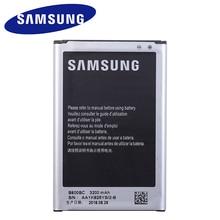 Samsung Аккумулятор для Galaxy Note 3 N900 N9006 N9005 N9000 N900A N900T N900P 3200 мАч B800BE с NFC samsung аккумулятор