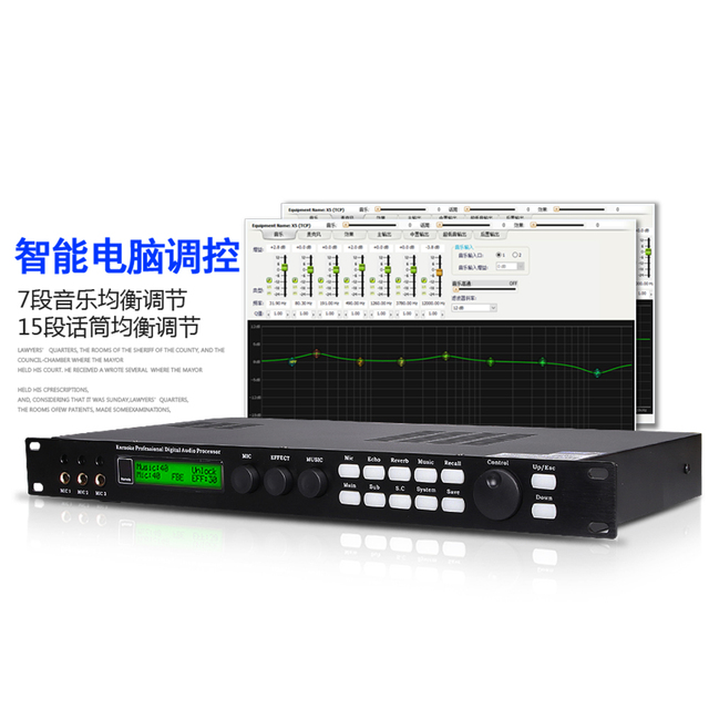 US $145 0  DSP Karaoke Professional Digital Audio Processor X5 can set via  a PC interface prevent howling-in Amplifier from Consumer Electronics on