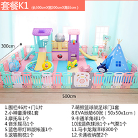 Indoor Baby Playpen Children Play Fence Kids Big Activity Gear Environmental Protection EP Safety Play Yar Outdoor Games Fencing