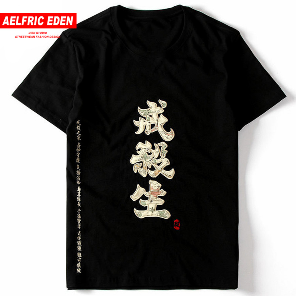Aelfric Eden Fashion Kanji Embroidery T Shirt Men Shirts Swag Hip Hop O Neck Tops Tees Summer Man Short Sleeve Black White DR009