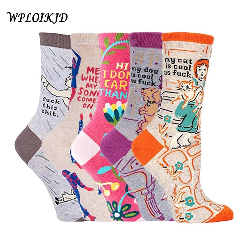 [WPLOIKJD]Harajuku Creative Cute Funny   Socks   Femme Sweet Novelty Art Abstract Skarpety   Socks   Women Colorful Calcetines Mujer