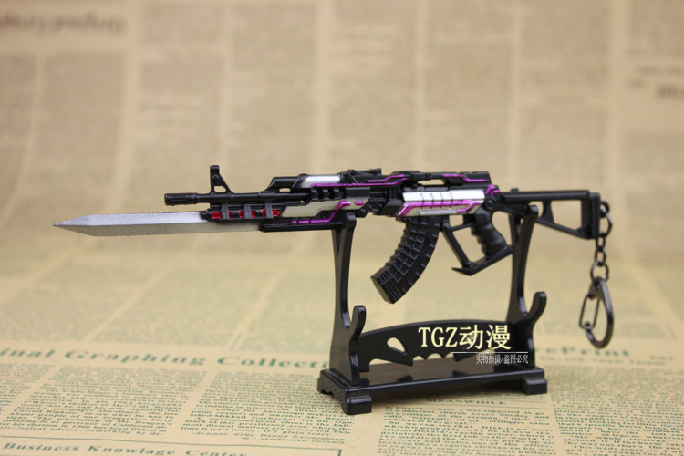 Metal CF Cross Fire Gun Keychain AK 47 Violet Peony Thunder Dragon Model  Toy AK 47 Toy Guns-in Action & Toy Figures from Toys & Hobbies on  Aliexpress.com ...