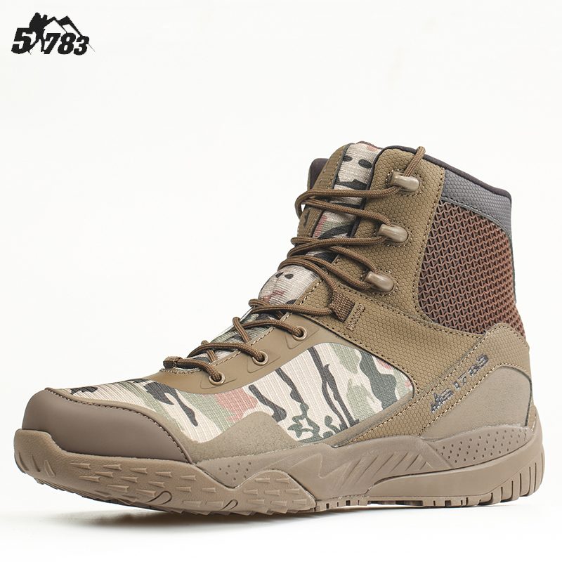 Mens Odor Control Camouflage Hunting Boots Men s Camo Tactical Swat Shoes Military Assault Boots High