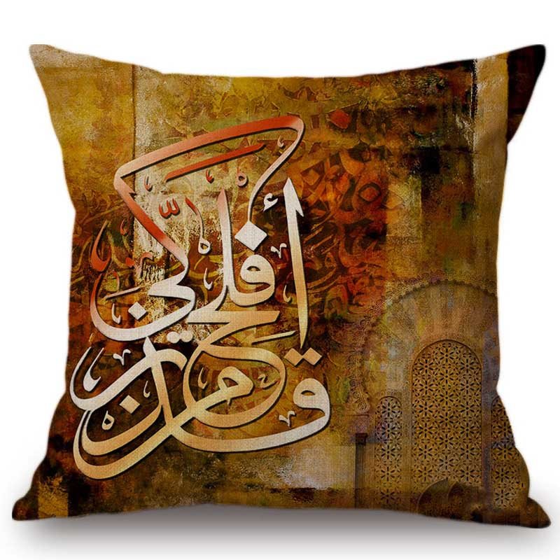 Vintage Islamic Oil Painting Muslim Calligraphy Home Decorative Sofa Throw Pillow Case Allah Arabic Letters Art Cushion Cover