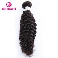 Hot Beauty Hair Deep Wave Brazilian Hair Weave Bundles 1 piece 100% Remy Human Hair Extension Natural Color Hair Bundles
