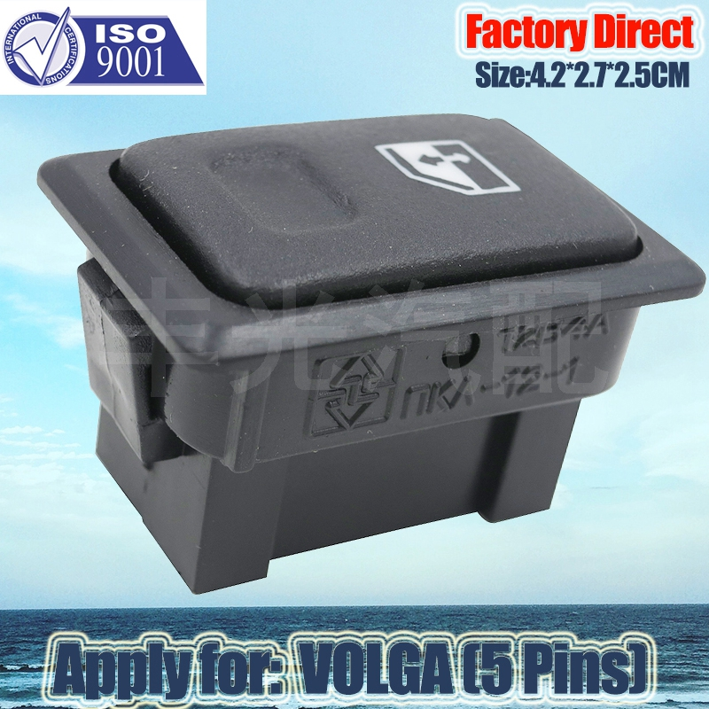 Factory Direct Auto Electric Power Window Switch Apply for font b Volga b font 5Pins 10PCS