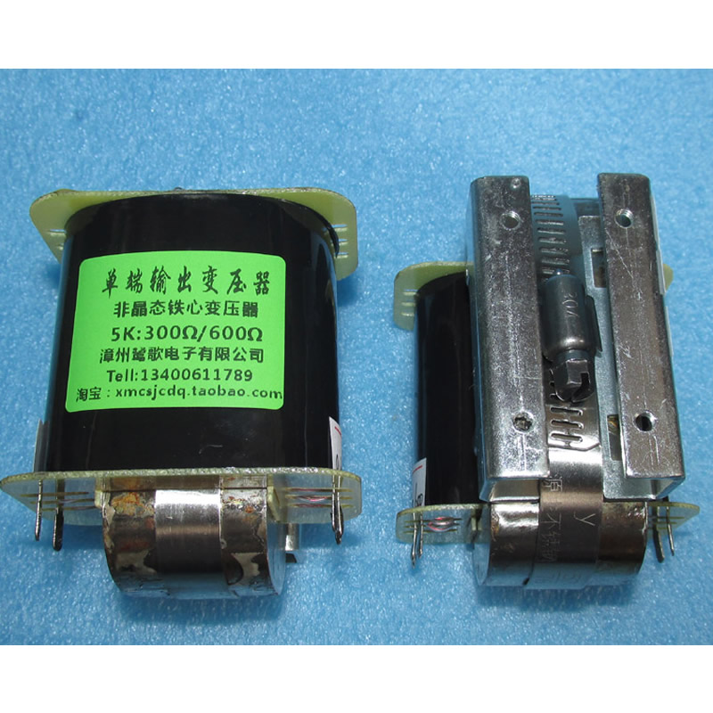 Double C amorphous core 5K single ended output transformer for 300 600 ohm headphone front output