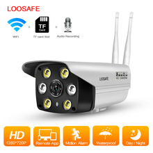 LOOSAFE HD Home Security IP Camera Wi-Fi  Indoor Outdoor Waterproof with Hotspot Onvif Night Vision day&nigh Full Color Cameras