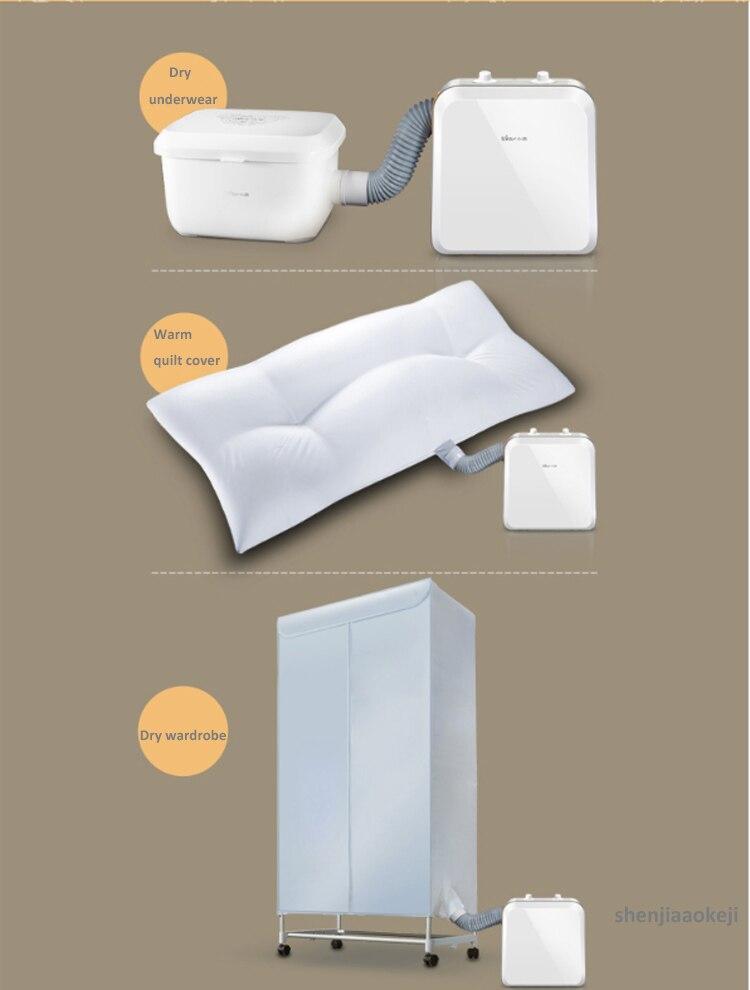220 В бытовой сушилки для одежды обогреватели 3-ступенчатый сушилка для сушки клещей теплые для кровати, одежда для малышей для дезинфекционной машины 730 Вт 1 шт