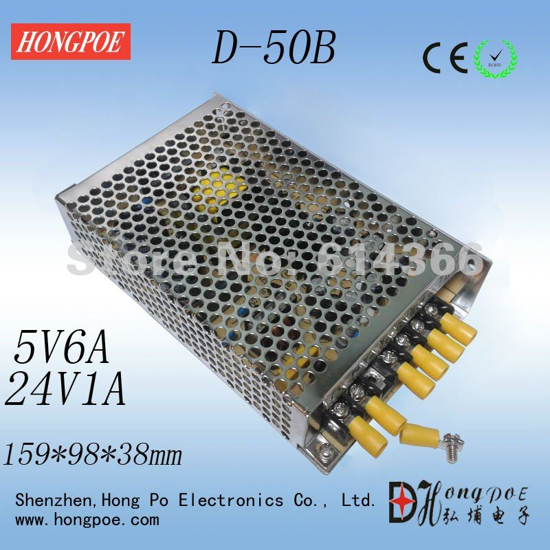 high quality dual Output Switching power supply 50W 5V 6A 24V 1A ac to dc power supply ac dc converter D-50B