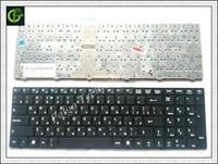 Russian Keyboard For MSI FX600 FX603 FX610 FX620 FX620DX GE620 GE620DX P600 X620 Black RU Keyboard