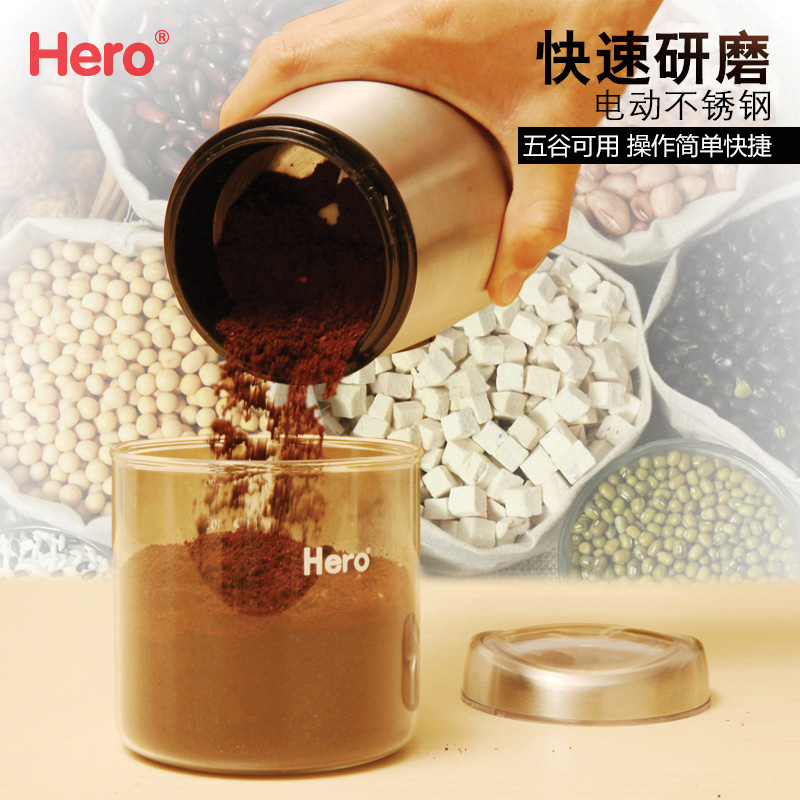 Household Mini Electric grinder  Grain cereals Coffee Grinder Chinese medicine powder quickly Ultrafine grinding machine keter