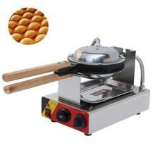 Buy  ker machine bubble egg cake oven 220V/110V  online