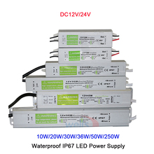 лучшая цена DC12V/24V 10W/20W/30W/36W/50W/250W  LED Driver Transformer Waterproof  IP67 LED Power Supply Adapter for strip light
