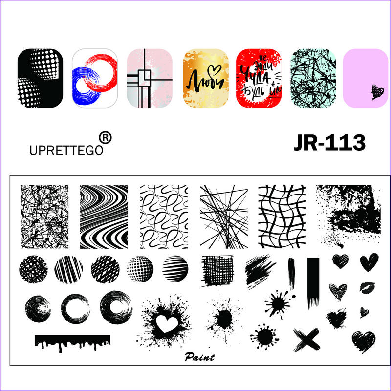 JR113 EFFECT