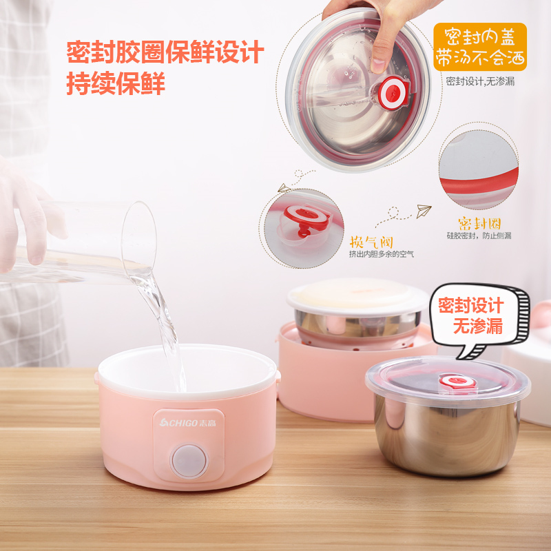 Lunchbox Electric  Three Layers of Plug-in Automatic Insulation Heating Mini Cooker  Charge Rice Artifact Pot 1 Person 2 2