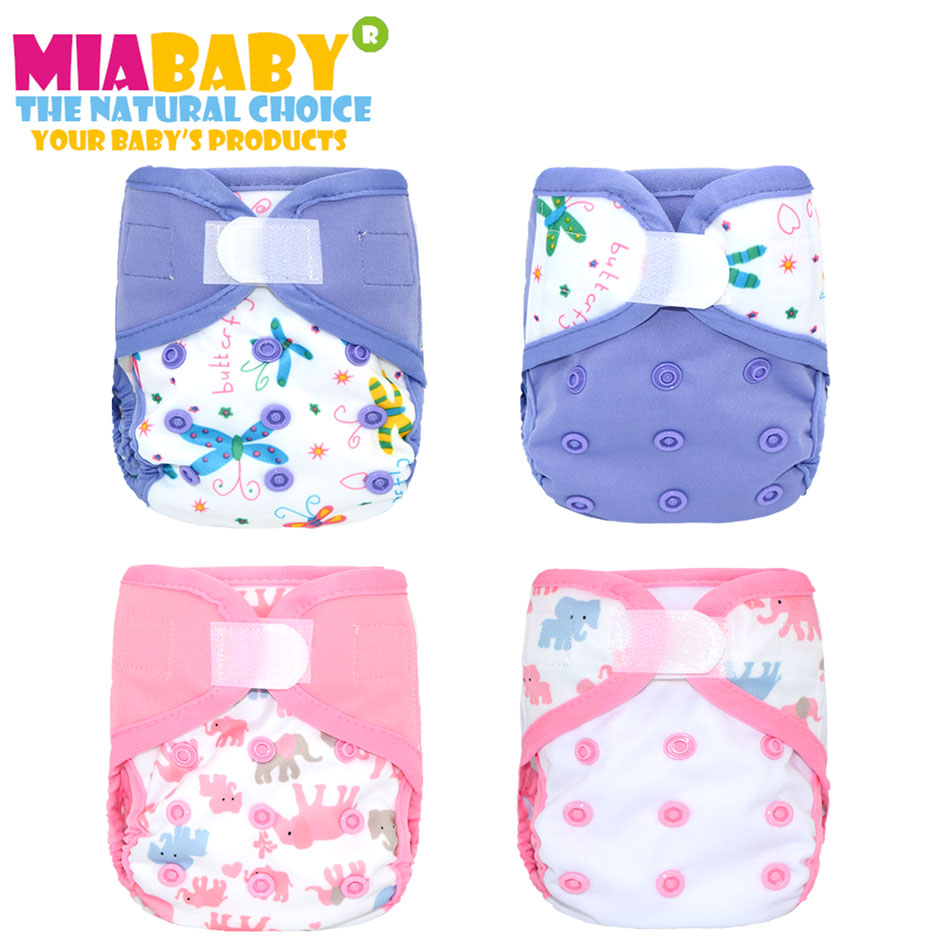 Miababy(4pcs/lot) newborn  cloth diaper cover for NB baby,double gussets,waterproof and breathable