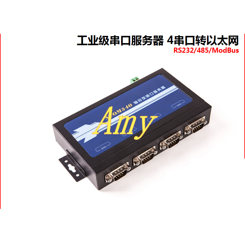 Industrial Serial Port Server 4 Ethernet To Serial Port RS232/485 To Ethernet NCOM540