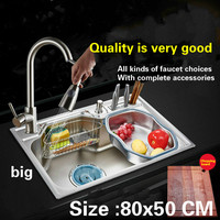 Free Shipping Household Kitchen Sink Big Vogue Durable 0 8 Mm Food Grade Stainless Steel Hot
