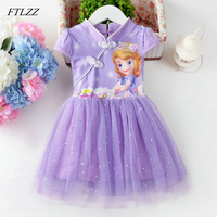 Baby Girls Clothes Princess Sofia Dress Elsa 2017 Summer Short Sleeve Button Purple Colour Tulle Bubble