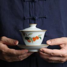 """King tea Mall"" фарфор гайвань чайная чашка хурма живопись гонфу чайные принадлежности чайные наборы чайные Инструменты подарки"