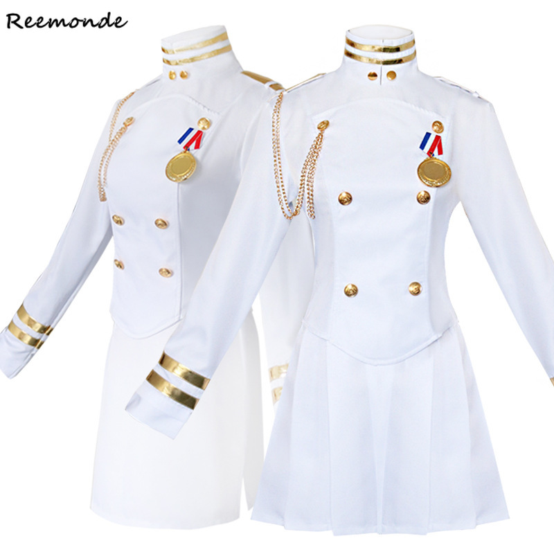 Game Azur Lane Atago Takao Cosplay Costumes White Ship Uniform Skirt Coat Gloves Socks For Women Girls Party School Uniform Suit