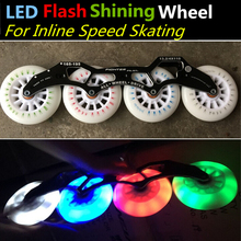 LED Flash Speed Wheel Flash Shining Inline Speed Skates Wheel with Magnet Core, 90mm 100mm 110mm 125mm Red Blue Green White