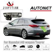 JIAYITIAN камера заднего вида для hyundai i40 универсал/i40 i30 Tourer CCD/Ночное видение камера обратный номерной знак камеры