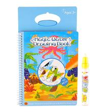 Färbung Magie Wasser Zeichnung Buch Baby Frühe Pädagogische Spielzeug Cartoon Zeichnung Spielzeug Kinder Wasser Malerei Doodle Board mit Magic Pen