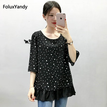 Dot Chiffon Blouse Women Plus Size 5 XL Half Sleeve Ruffles Summer Blouse Black White YWS33 цена