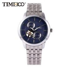 2016 новый TIME100 мужские автоматические часы автоподзавод механические часы циферблат коричневый кожаный ремешок золото атоматический часы мужчины